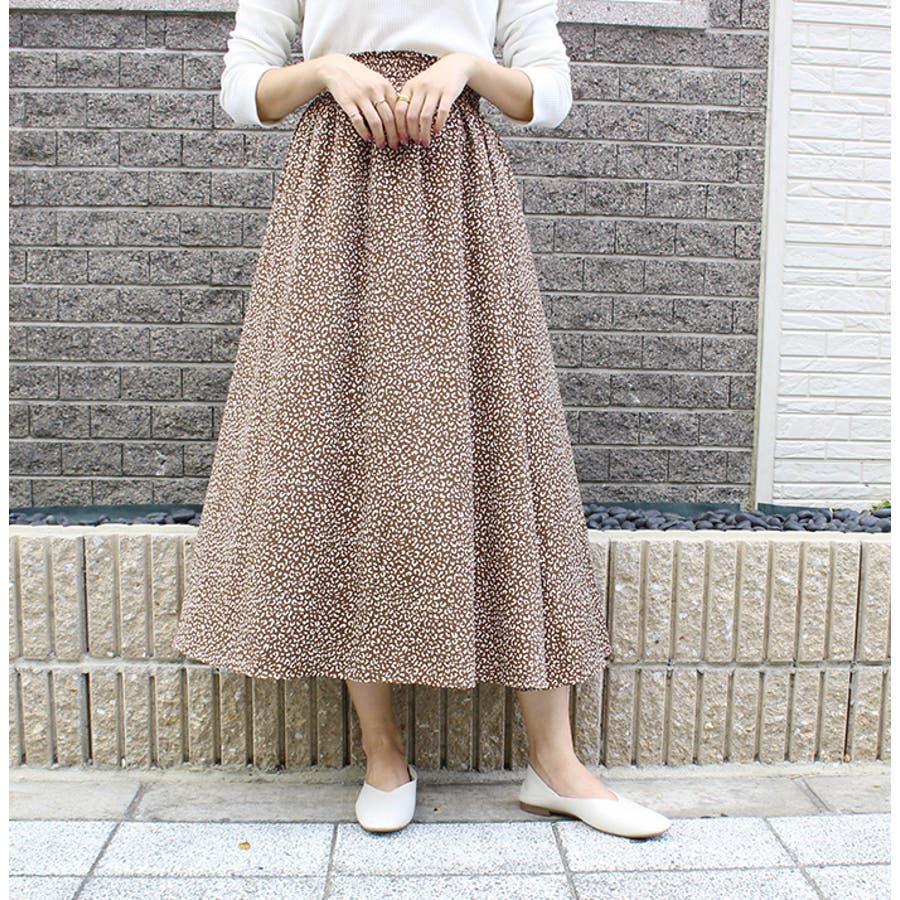 レオパードフレアスカート 29