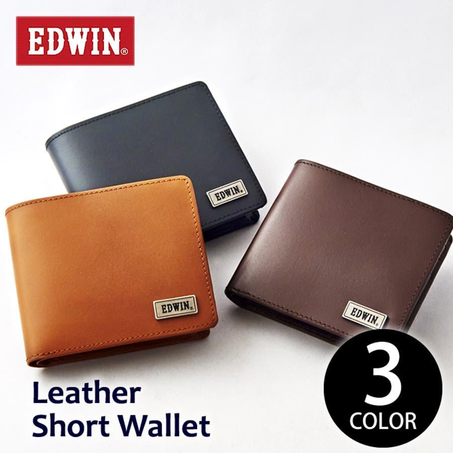 7b1f4d43e71b 【財布】デニムの名門EDWIN(エドウィン)のこだわりレザーウォレット☆財布