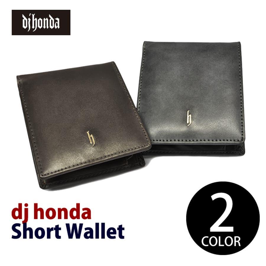 9d052f2178e8 財布】人気ブランド【djhonda】の二つ折り財布☆財布/メンズ/レザー/本革 ...