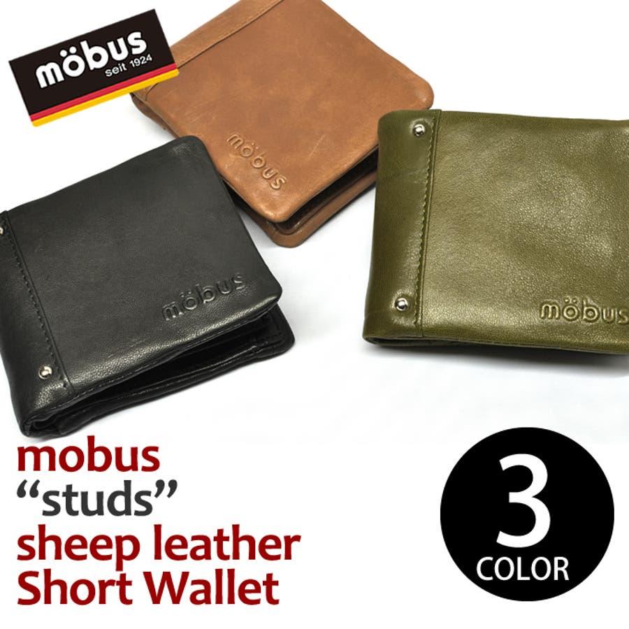 17799f23f4d3 ギフト包装無料♪財布メンズmobus(モーブス)長財布ウォレット☆ビジネスカジュアル