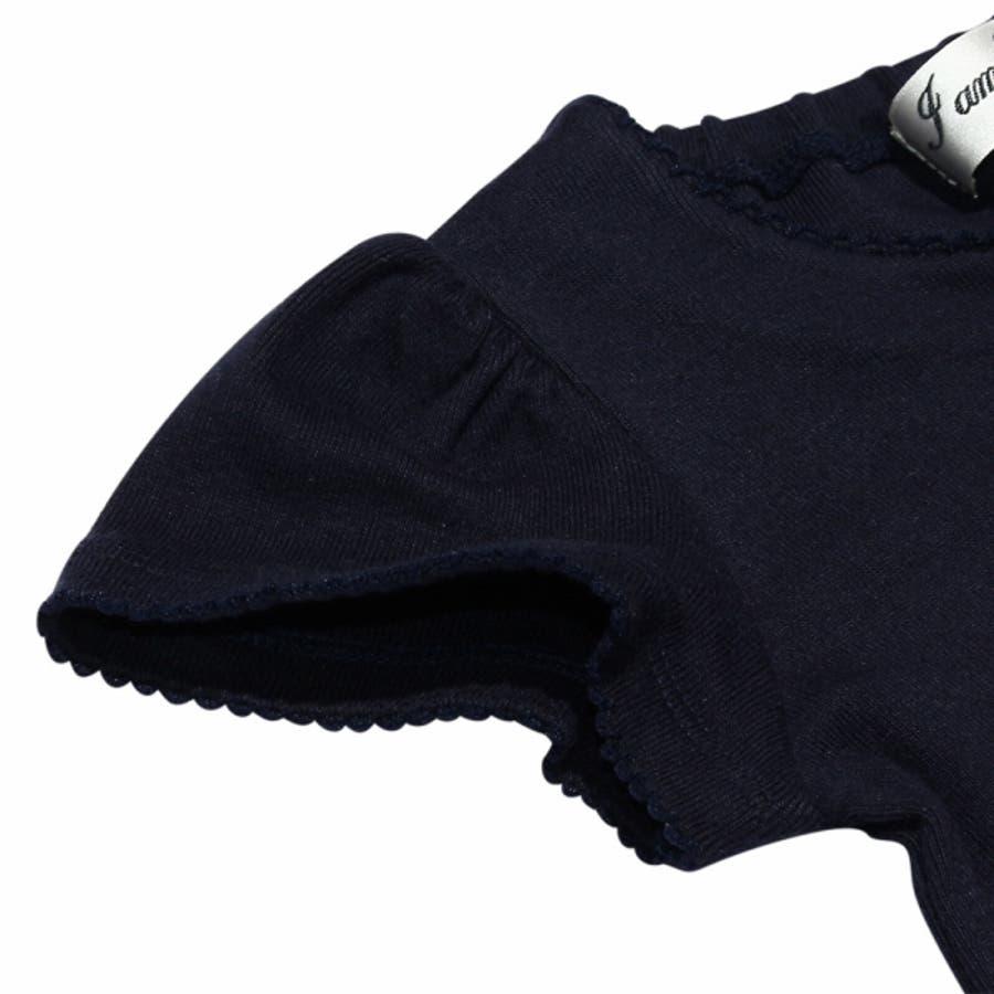 子供服 女の子 ワンピース・ジャンパースカート 半袖 普段着 通学着 ベビーサイズ リボン付きローウエスト切り替えかぶりタイプ ピンクネイビー パープル 80cm 90cm 95cm 【アイアムマリリン IamMarilyn】 5