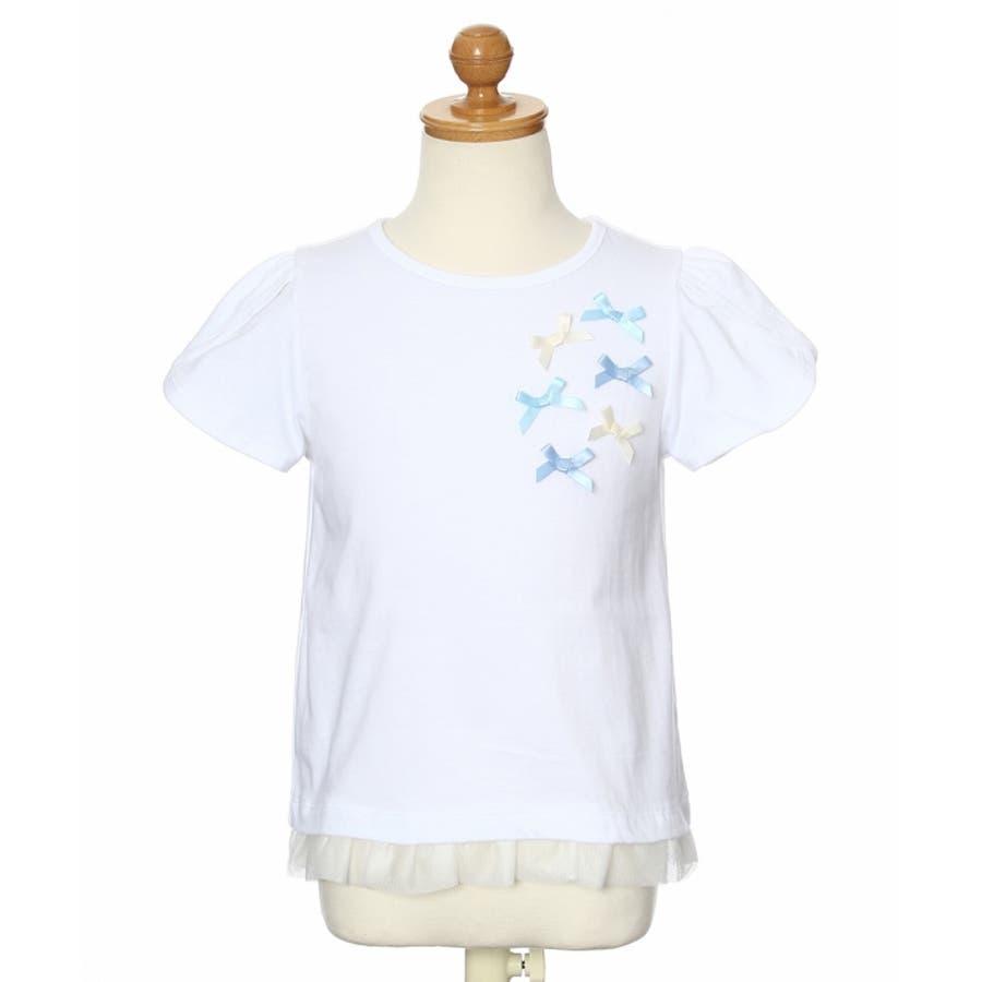 子供服 女の子 Tシャツ 半袖 普段着 通学着 リボンつきチューリップスリーブ チュールフリル オフホワイト ブルー 100cm110cm 120cm 130cm 【アイアムマリリン IamMarilyn】 2