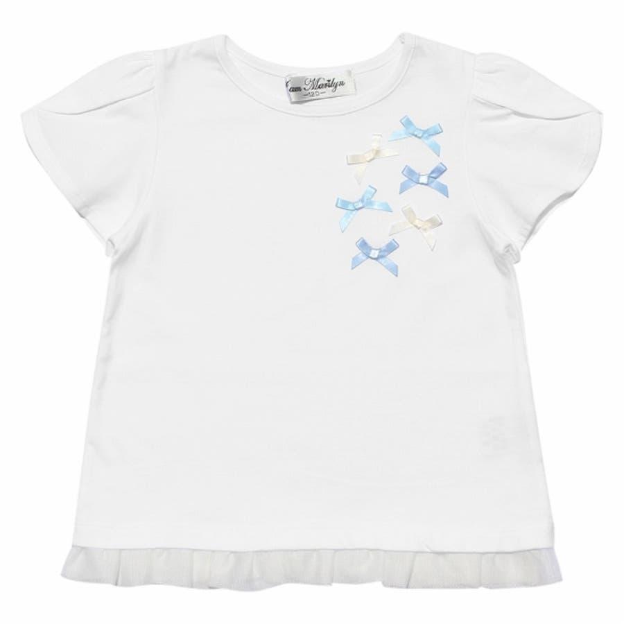 子供服 女の子 Tシャツ 半袖 普段着 通学着 リボンつきチューリップスリーブ チュールフリル オフホワイト ブルー 100cm110cm 120cm 130cm 【アイアムマリリン IamMarilyn】 5