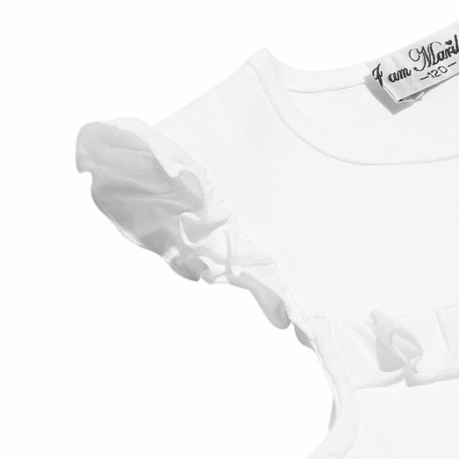 子供服 女の子 Tシャツ ノースリーブ 普段着 通学着 綿100%シフォンフリルつき無地 オフホワイト 120cm 130cm140cm 150cm 160cm 【アイアムマリリン IamMarilyn】 8