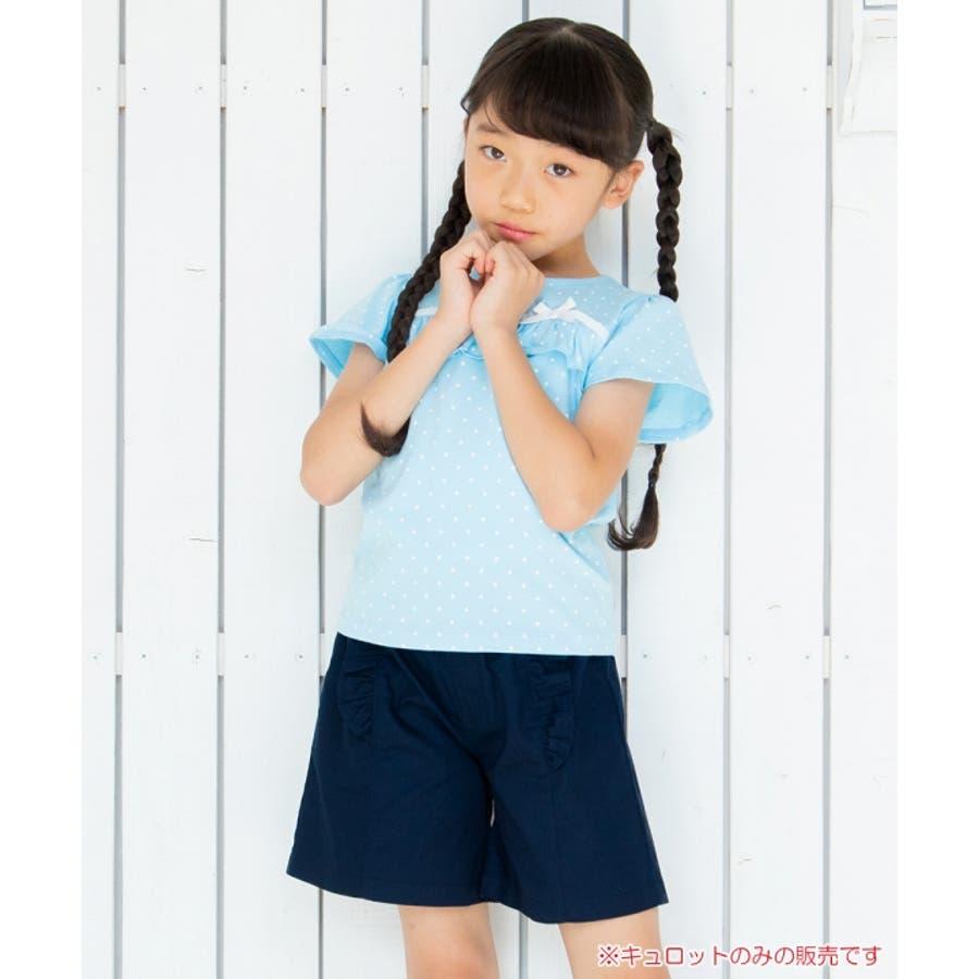 子供服 女の子 パンツ ショートパンツ 普段着 通学着 ストレッチツイル素材 フリルつきウエストゴムショートパンツ ネイビー ベージュ100cm 110cm 120cm 130cm 140cm 150cm 160cm 【むーのんのん moononnon】 7