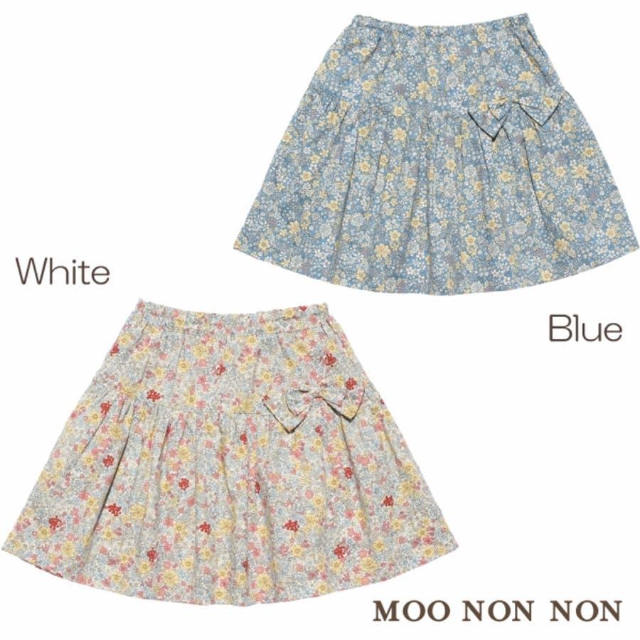 子供服 女の子 スカート 膝丈 普段着 通学着 綿100% 花柄 リボン付き ギャザー スカート オフホワイト ブルー 100cm110cm 120cm 130cm 140cm 【むーのんのん moononnon】 1