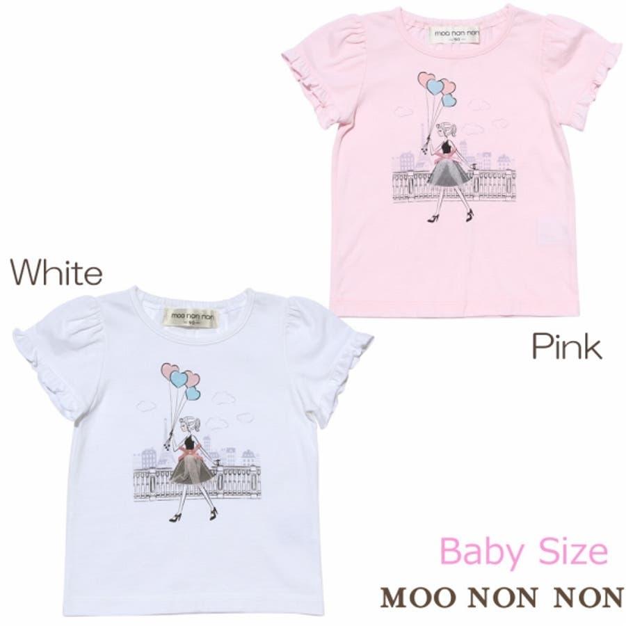 子供服 女の子 Tシャツ 半袖 普段着 ベビーサイズ綿100%女の子&風船プリントフリル袖リボン付き ピンク オフホワイト 80cm90cm むーのんのん moononnon 1
