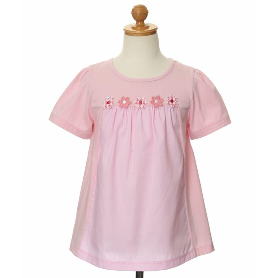 子供服 女の子 Tシャツ 半袖 普段着 通学着 ストライプ柄切り替えお花つきAライン ピンク オフホワイト 100cm 110cm120cm 130cm 140cm 150cm 【むーのんのん moononnon】 2