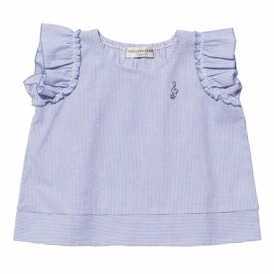 子供服 女の子 Tシャツ 半袖 普段着 通学着 サッカー素材ストライプ柄音符刺繍フリル袖 ブルー 120cm 130cm 140cm150cm 160cm 【む−のんのん moononnon】 5