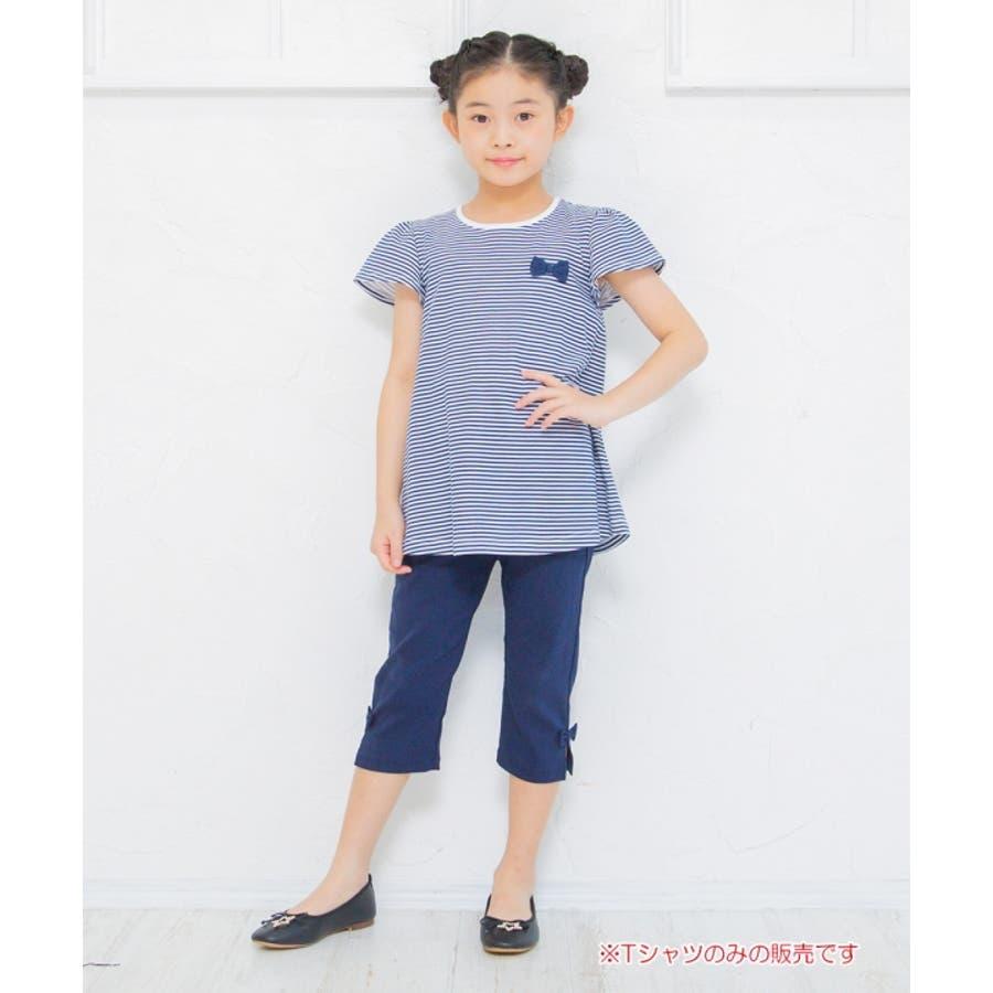 子供服 女の子 Tシャツ 半袖 普段着 通学着 綿100%ボーダー柄バックリボンつきAライン ネイビー 130cm 140cm150cm 160cm 【むーのんのん moononnon】 6