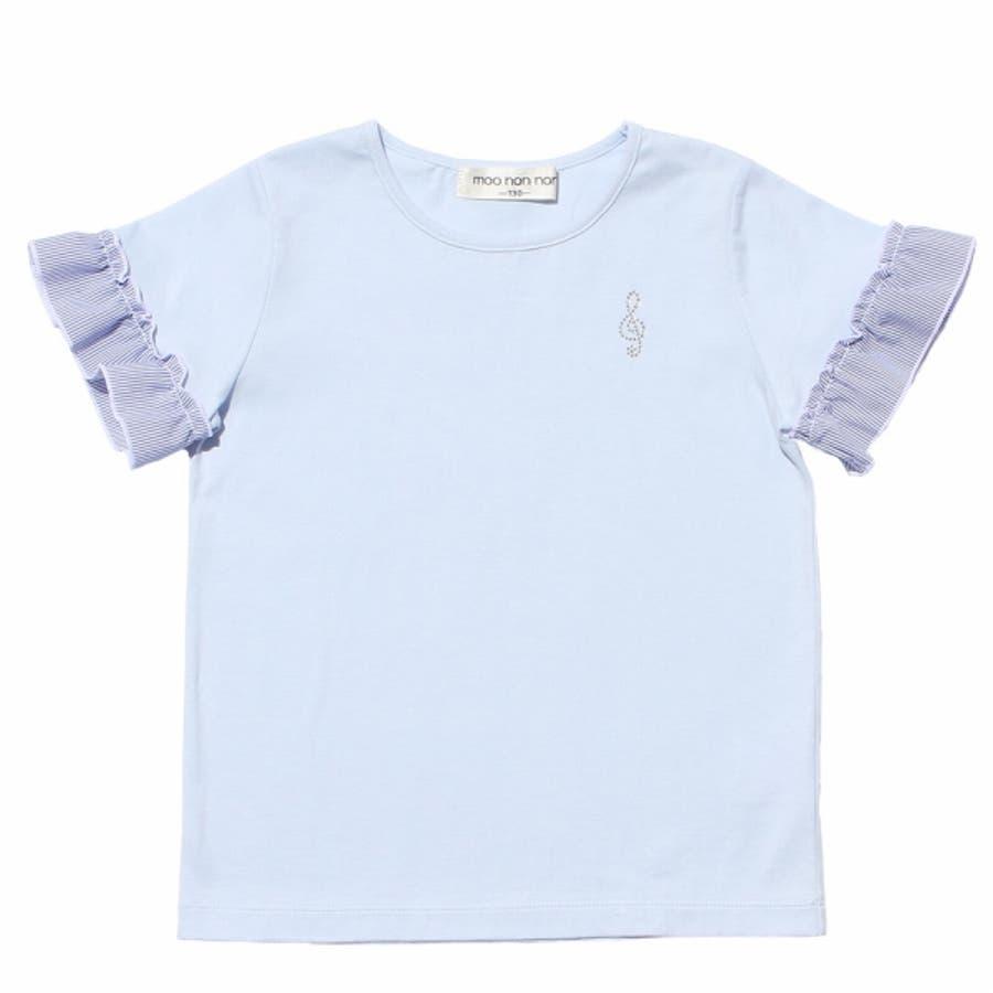 子供服 女の子 Tシャツ 半袖 普段着 通学着 綿100%音符刺繍ストライプ柄フリルつき オフホワイト ブルー 130cm 140cm150cm 160cm 【むーのんのん moononnon】 8
