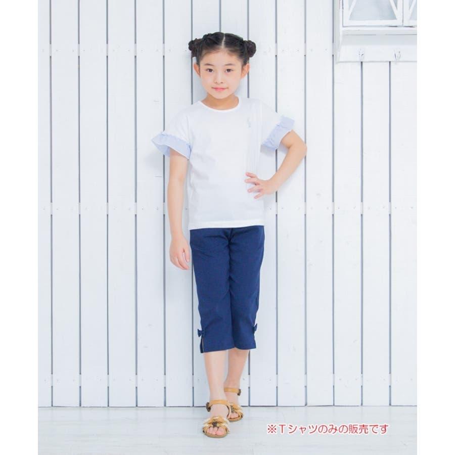 子供服 女の子 Tシャツ 半袖 普段着 通学着 綿100%音符刺繍ストライプ柄フリルつき オフホワイト ブルー 130cm 140cm150cm 160cm 【むーのんのん moononnon】 6