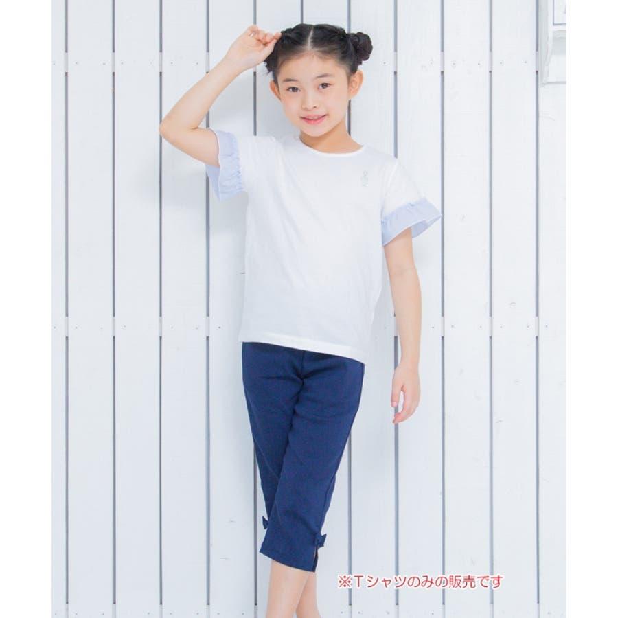 子供服 女の子 Tシャツ 半袖 普段着 通学着 綿100%音符刺繍ストライプ柄フリルつき オフホワイト ブルー 130cm 140cm150cm 160cm 【むーのんのん moononnon】 7