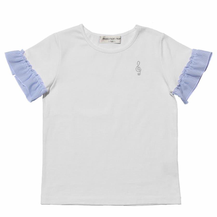 子供服 女の子 Tシャツ 半袖 普段着 通学着 綿100%音符刺繍ストライプ柄フリルつき オフホワイト ブルー 130cm 140cm150cm 160cm 【むーのんのん moononnon】 2