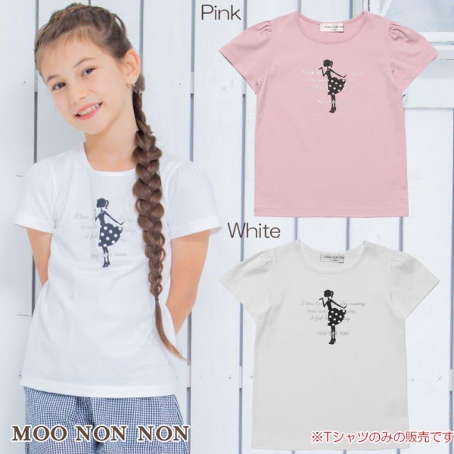 子供服 女の子 Tシャツ 半袖 普段着 通学着 綿100%女の子&ロゴプリント ピンク オフホワイト 120cm 130cm140cm 150cm 160cm 【むーのんのん moononnon】 1
