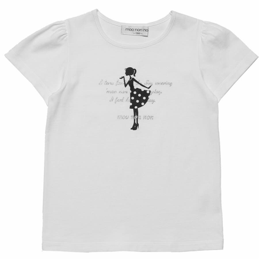 子供服 女の子 Tシャツ 半袖 普段着 通学着 綿100%女の子&ロゴプリント ピンク オフホワイト 120cm 130cm140cm 150cm 160cm 【むーのんのん moononnon】 6