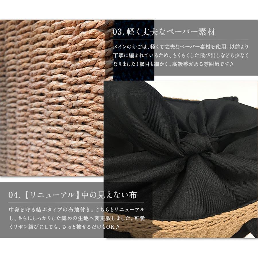 大容量 ペーパー素材 シンプル かごバッグ (ブラウン) 8