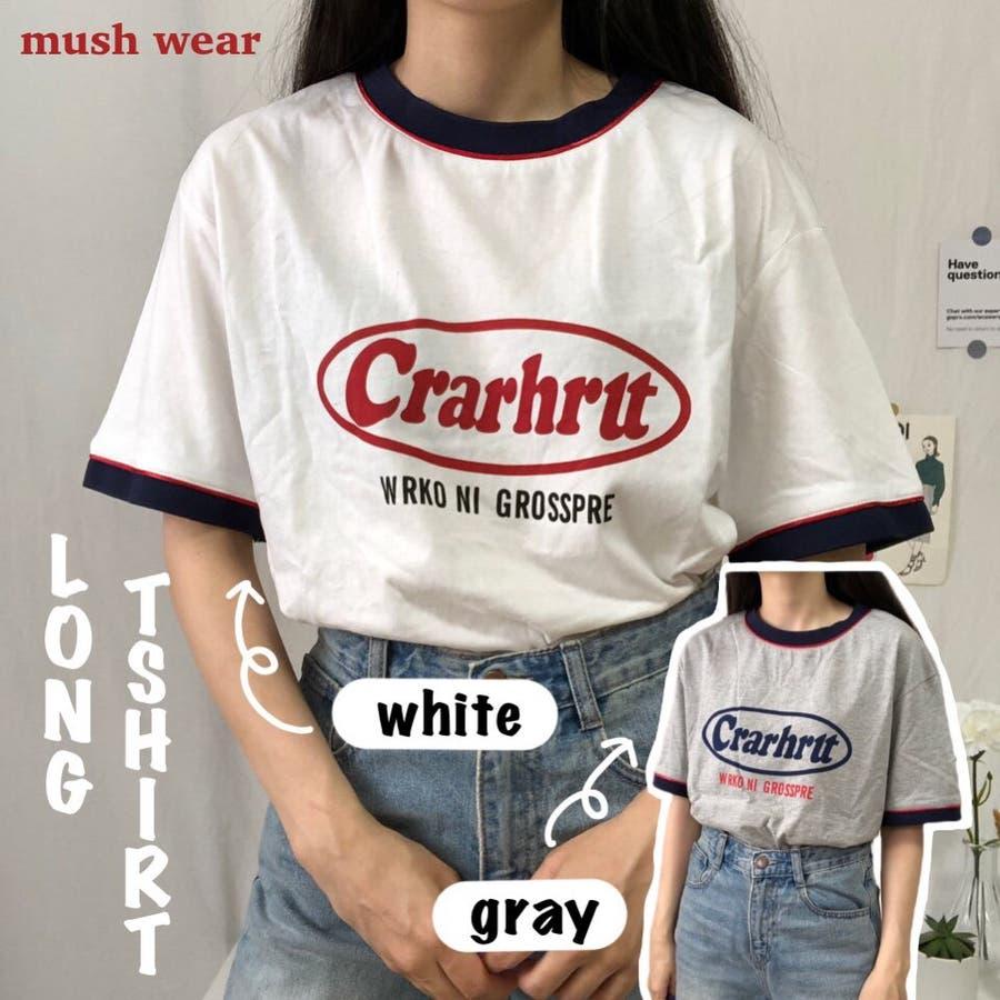 Tシャツ ロック レトロ 韓国 カジュアル 大きめサイズ オーバーサイズ ロゴT 1