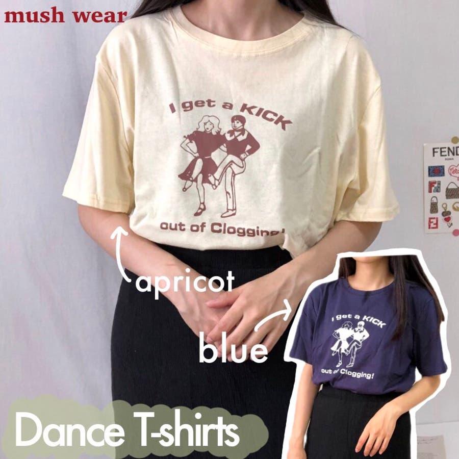 ダンスTシャツ Tシャツ ダンス レトロ 夏 カジュアル ゆるT プチプラ 韓国 オルチャン  1