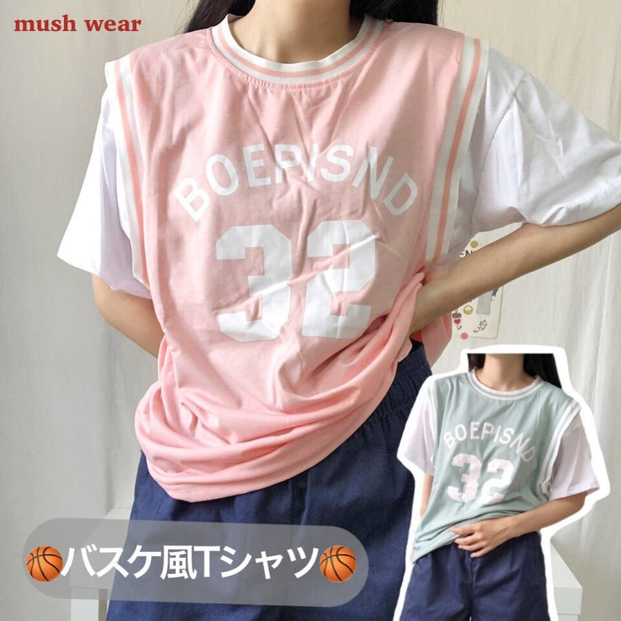 ユニフォーム風Tシャツ バスケ ユニフォーム風 Tシャツ 韓国 オーバーサイズ オルチャン  2