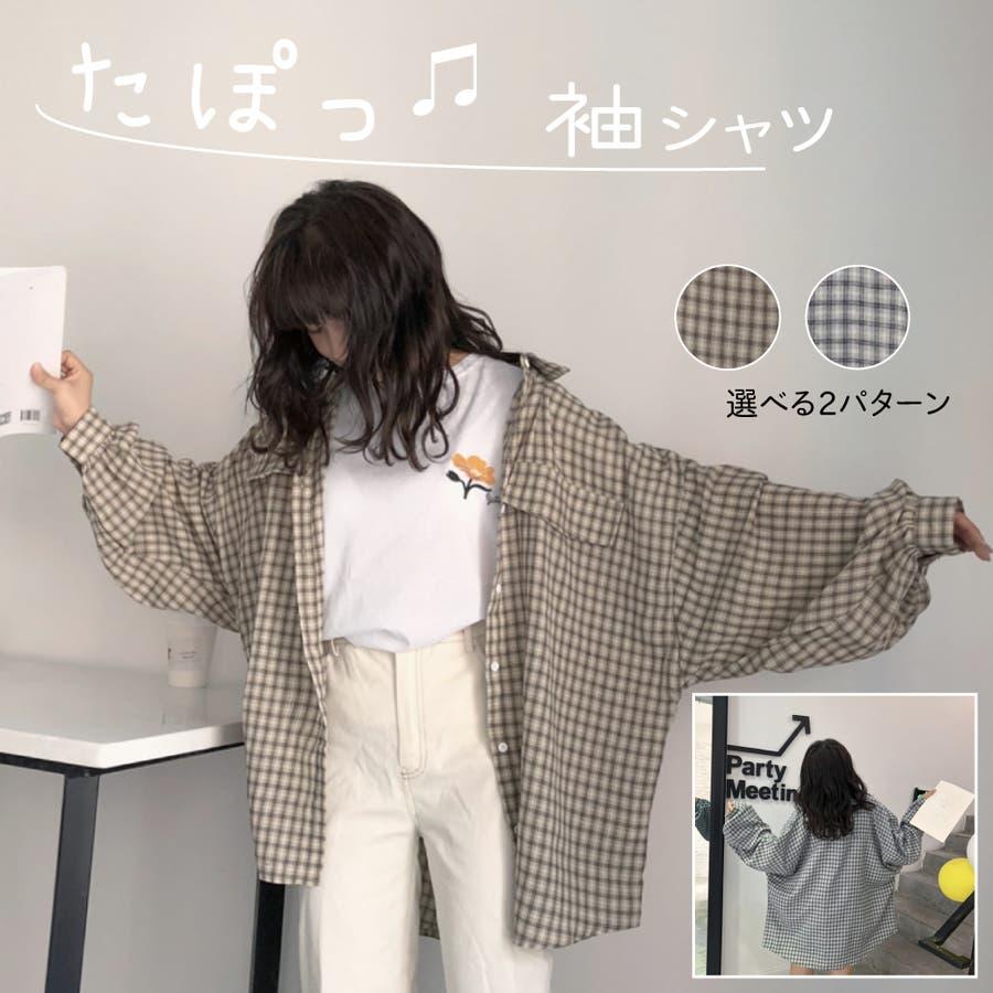 たぽ袖シャツ たぽ袖 シャツ オーバーサイズ ゆったり 韓国 プチプラ オルチャン  1