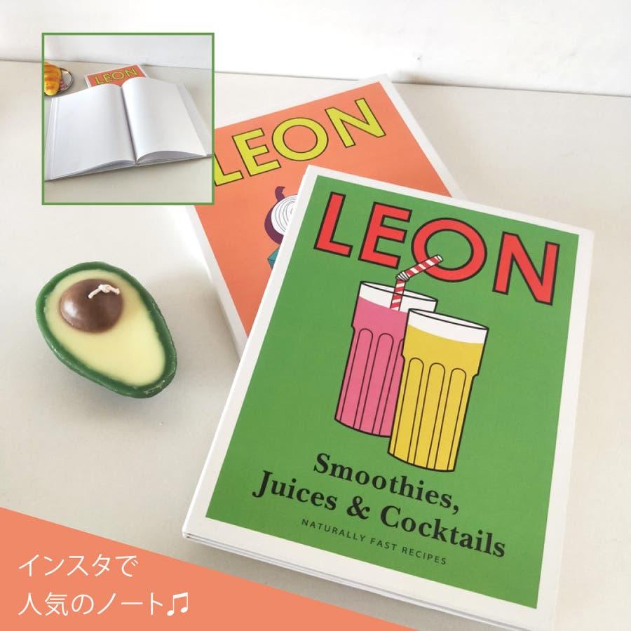 LEONノート インスタ映え 可愛い インテリア カラフル 韓国 プレゼント おしゃれ 雑貨 カラバリ 1