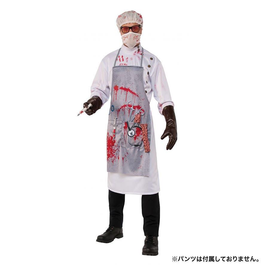Tika ティカ 5点set 狂気の科学者コスチュームセット (コート+手袋+マスク+キャップ+メガネ)cosplay2020ハロウィン 大人気 mad scientist 血 Blood かっこいい メンズ 男 コスチューム コスプレ目立つインスタ映え パーティー イベント 16