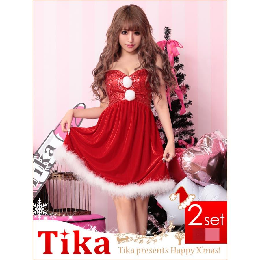 00b54d366c527 サンタ 衣装 2set スパンコールベアデザインサンタコスチュームセット ...