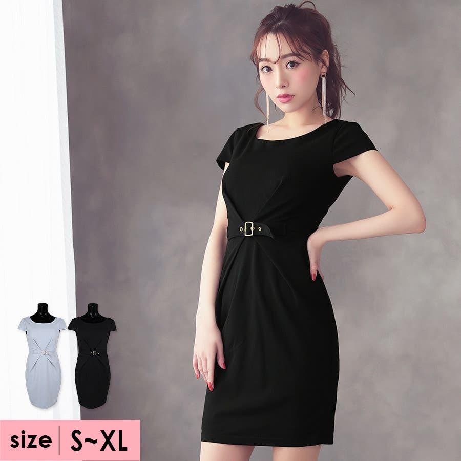 804ed5a52c3f2 Tika ティカ 上品なベルト飾りミニドレス(ブラック グレー) (Sサイズ~XL ...