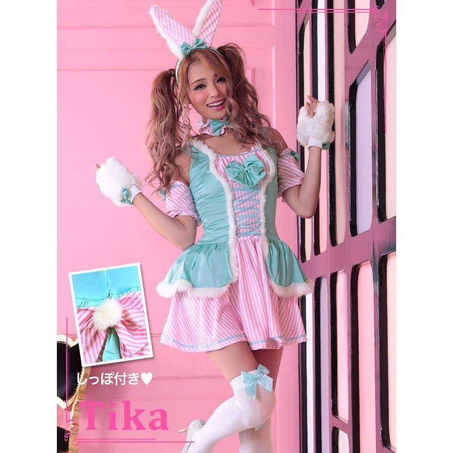 Tika ティカ7点setストライプウェイトレス風バニーガールコスチュームセット(ワンピース+チョーカー+カチューシャ+ニーハイソックス+しっぽリボン+アームカバー+グローブ)ミント ピンク かわいい キュート コスプレ cosplay costume ハロウィン イベント インスタ映え 1