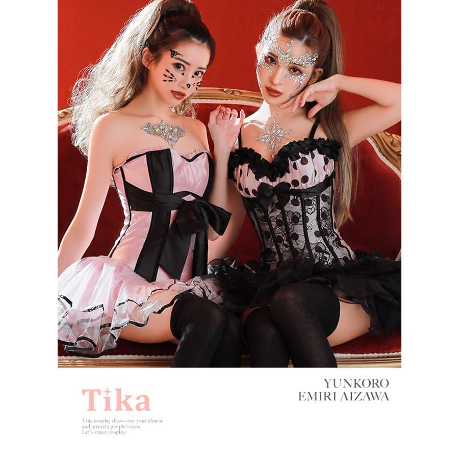 Tika ティカ ゆんころ USA L.A.インポート コスプレ ビスチェ コルセット Tバック 2点セット Sサイズ レース フリルリボン 水玉 ドット柄 2