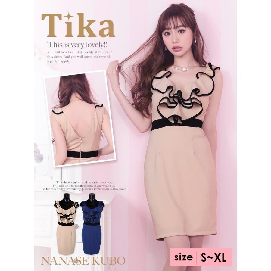 6b08f6fbf6422 ... 着用 Tika ティカ 胸元フリルバイカラータイトミニドレス (ベージュ ブルー. マウスを合わせると画像を拡大できます. 画像一覧を見る ·  Reticaのワンピース・ ...