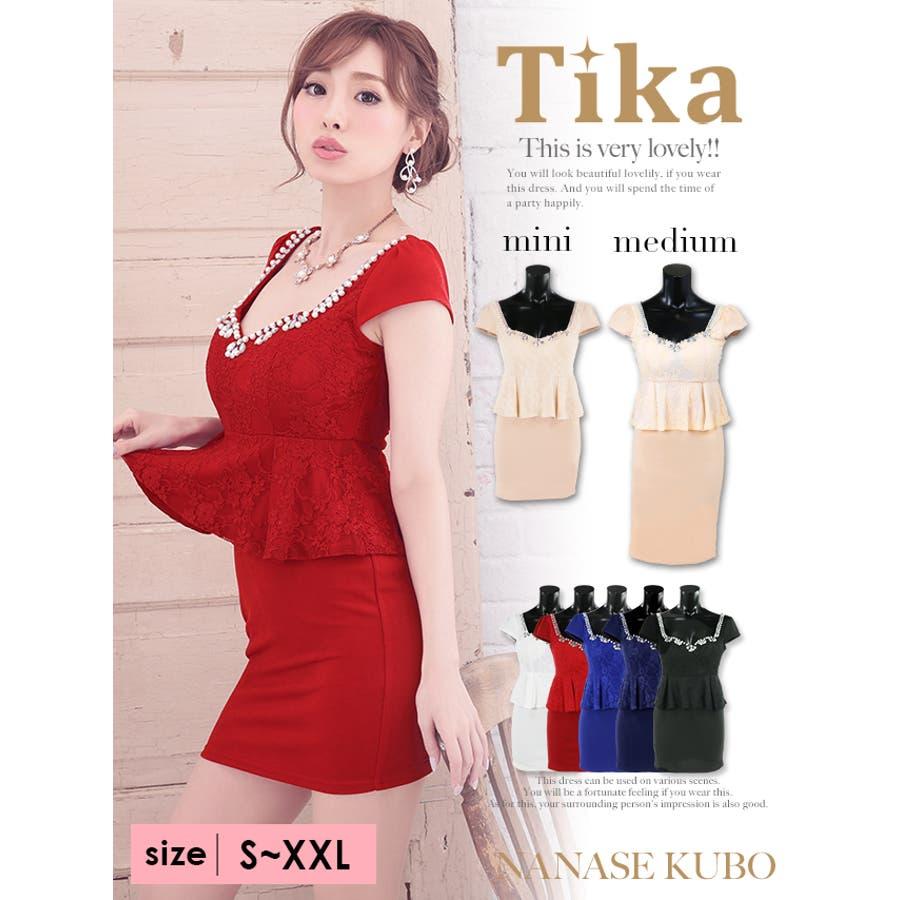 dfe719b0e61ac Tika ティカ レースレイヤードペプラムタイトミニ ミディアムドレス ...