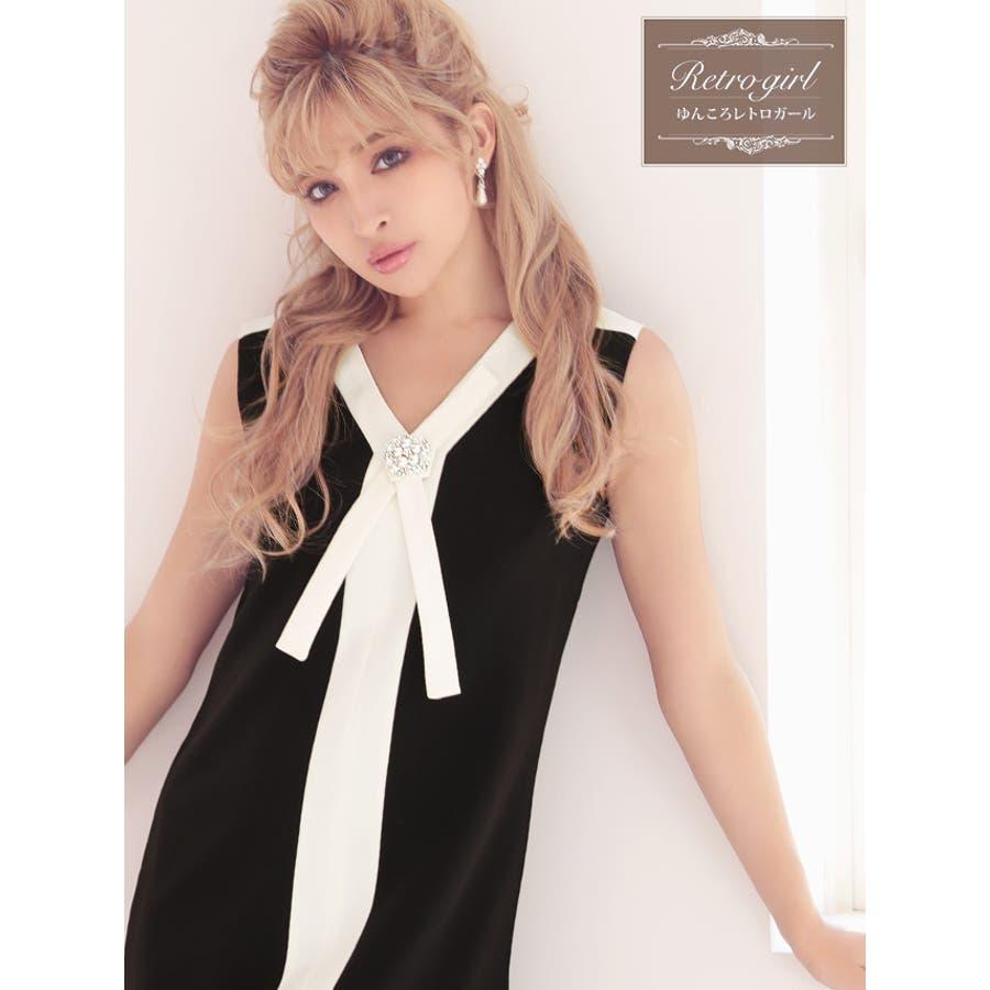 Tika ティカ キャバドレス ゆんころ レトロ カラー リボン ブローチ 付き バイカラー フレア ミニドレス 2colorS-Lサイズ キャバドレス キャバワンピース 4