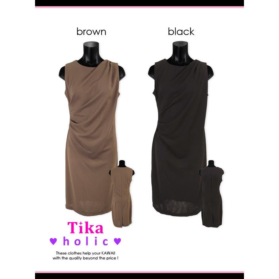 Tikaholic ティカホリック キャバドレス ワンカラー タイト ミニドレス ブラウン ブラック 6