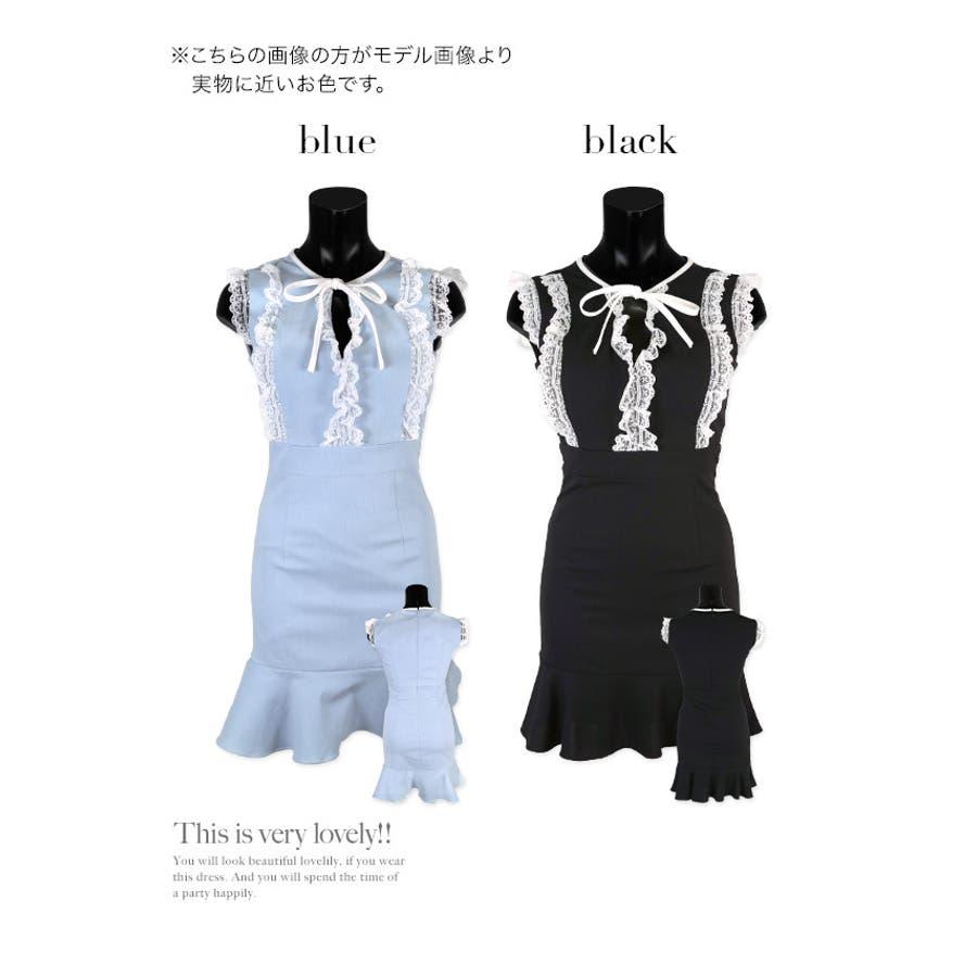 Tika ティカ キャバドレス 黒崎みさ ミニドレス フレアドレス 袖なし ノースリーブ レース リボン ハイウエストS-Lサイズブラック ブルー 無地 シンプル 韓国 7