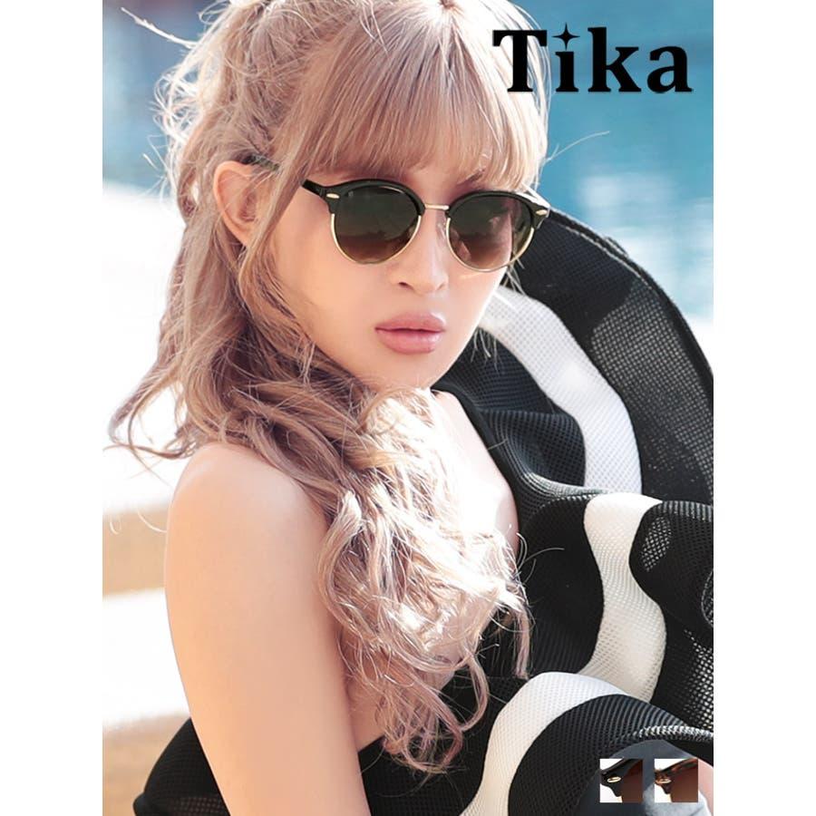 b06eba2244545 オシャレ サングラス Tika ティカ オリジナルケース付きUVカット ...