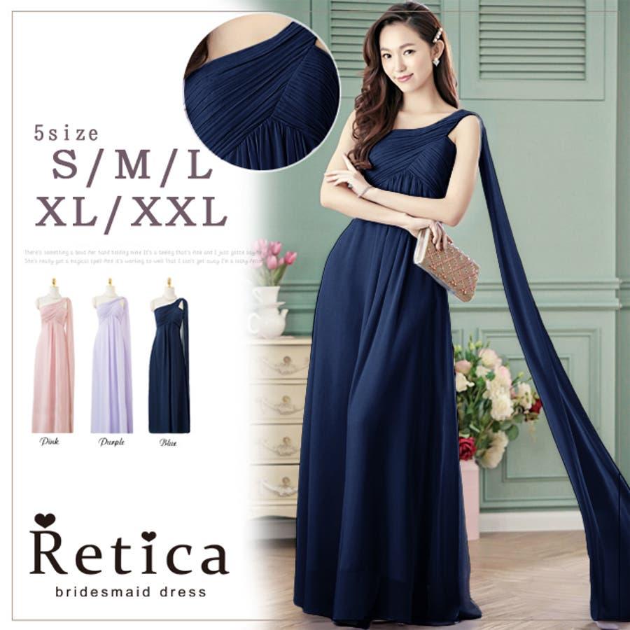 ef5d7964ee8b93 S/M/L/XL/XXLサイズ【Retica レティカ】ロングドレス 大きいサイズ 演奏 ...