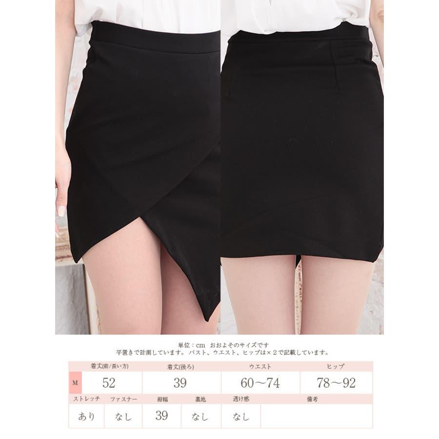 アシメカットラップタイトミニスカート ブラック Mサイズ シンプル 制服 お揃い 6
