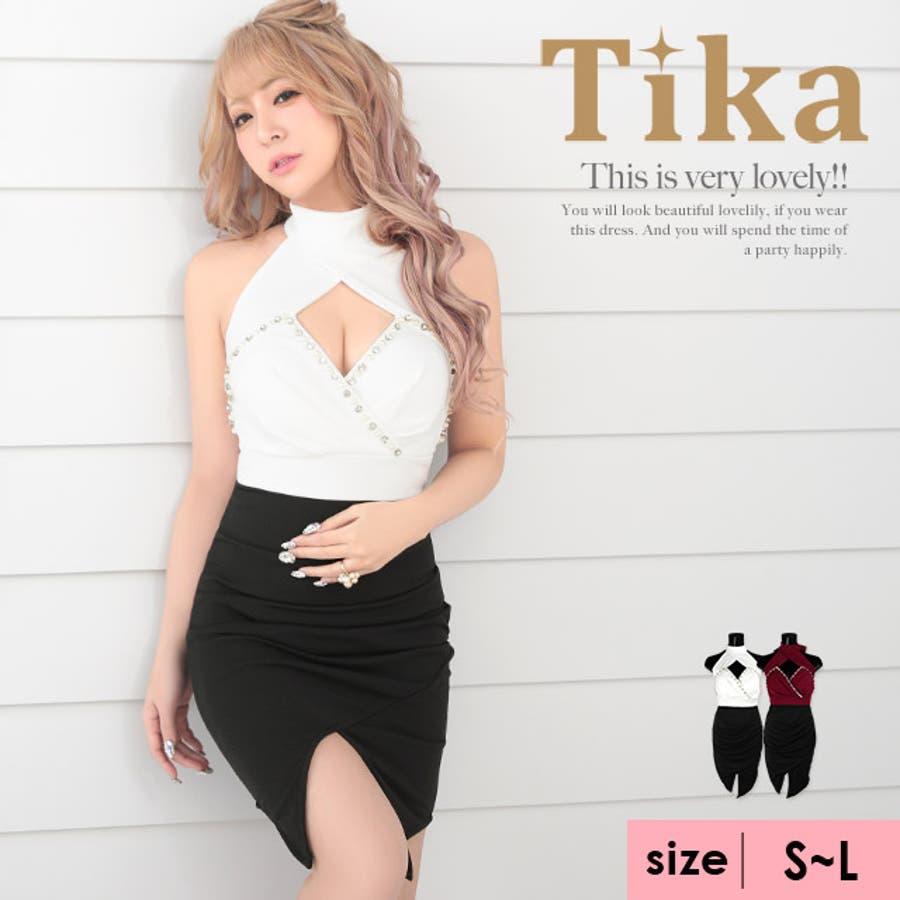 6d8457f34ba66 Tika ティカ sexy胸あきバイカラーホルターネックミニドレス(ホワイト ...