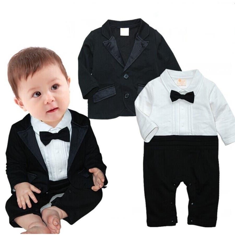 ebba69935f660 ベビー 赤ちゃん キッズ 子供服 綿 フォーマル 2点セット 男の子 ...