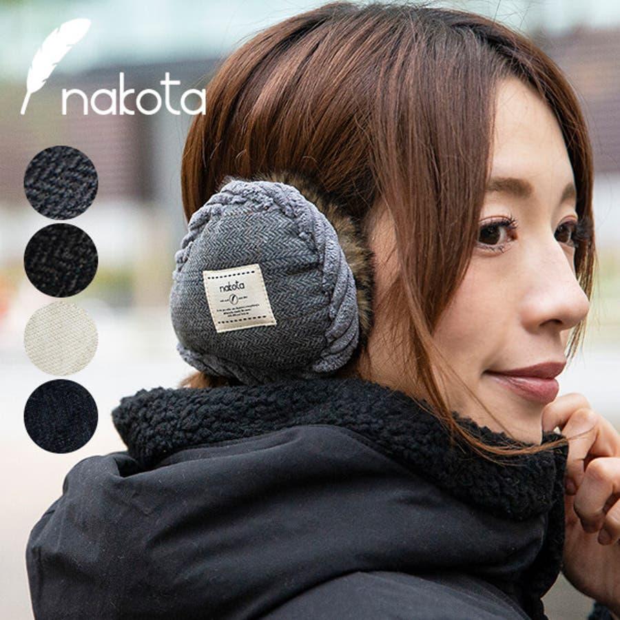 62ae9a7e8f1cd1 nakota ナコタ コンパクトイヤーマフ 耳あて イヤーウォーマー イヤマフ ...