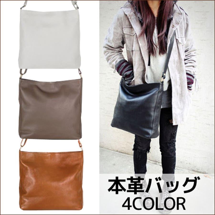 5c4b879aa11f KIKI bag [4COLOR]□本革バッグ レディース ショルダーバッグ 斜めがけ 軽量 本