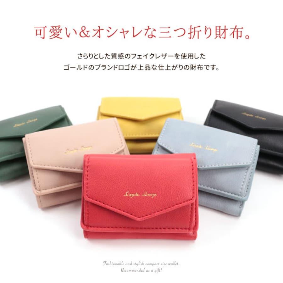 0d26407185b7 財布 レディース 三つ折り財布 ミニ財布 コンパクト メール型 小銭入れ ...