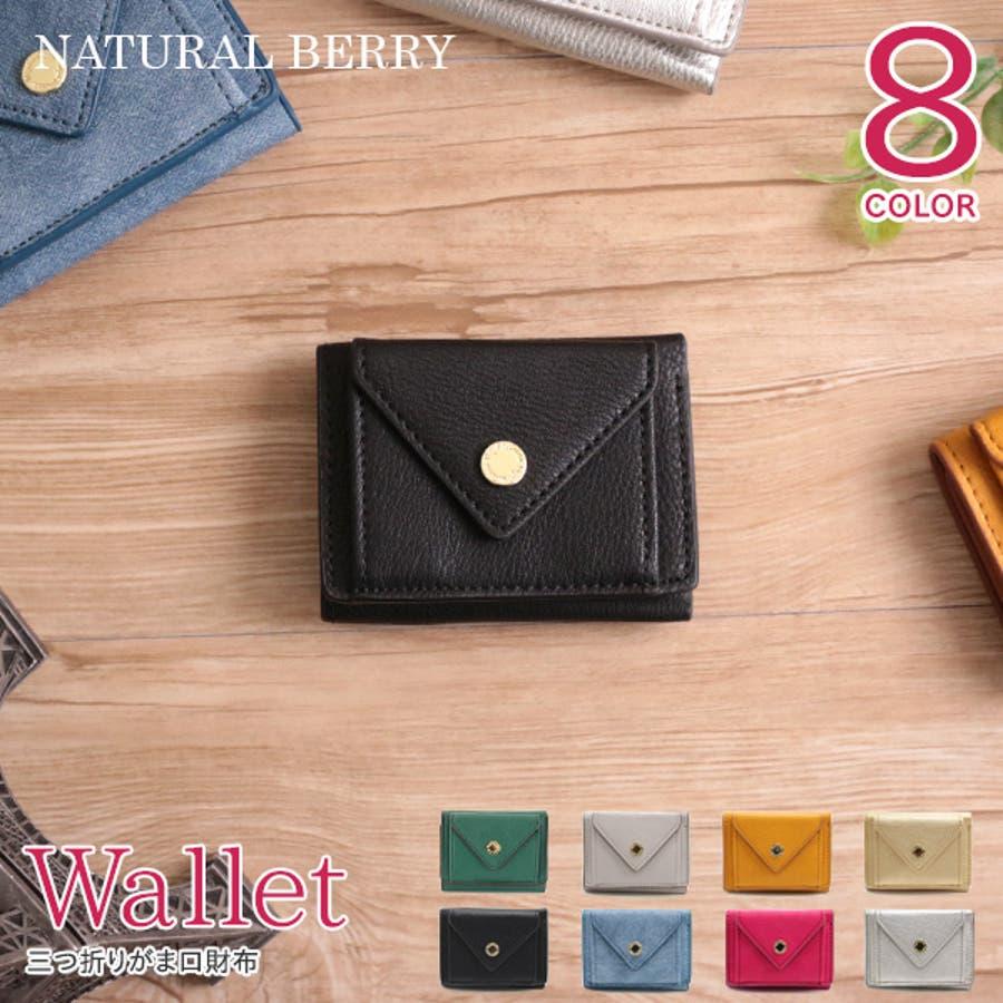 wholesale dealer 962a3 b470e 財布 ミニ財布 レディース レガートラルゴ Legato Largo メールデザイン小さめ 薄型 三つ折り財布 小銭入れ シンプルおしゃれ
