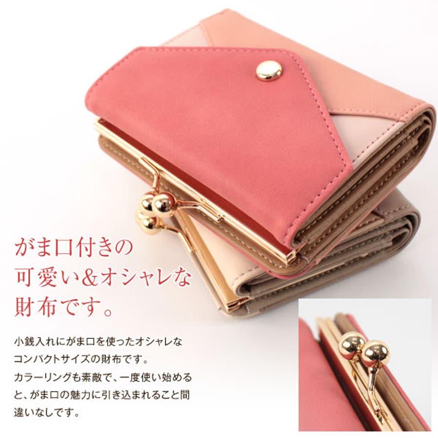 new style 65a90 f3101 がま口 2つ折財布 トライカラー がまぐち 二つ折り ウォレット 光沢のあるフェイクレザー レディース