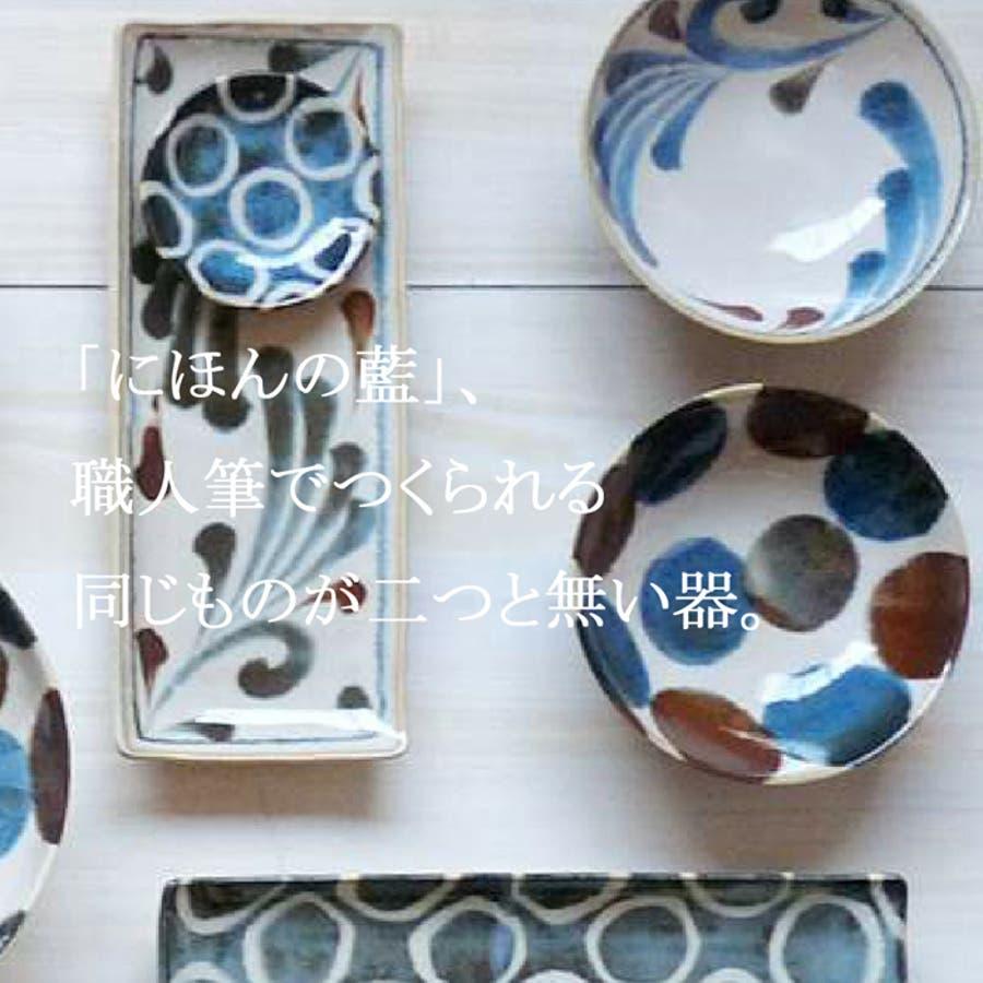 Brush Blue 筆青 点打 サラダめん鉢 3