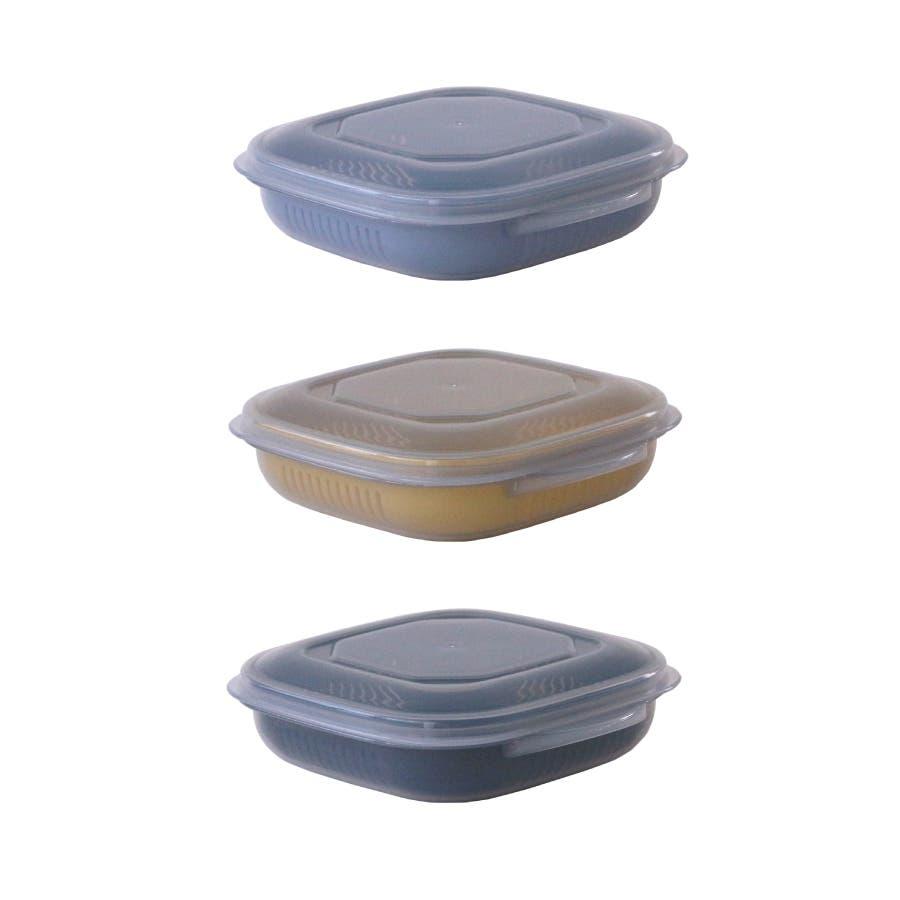 冷凍ご飯もふっくら解凍 Refura(レフラ) 3色セット 10