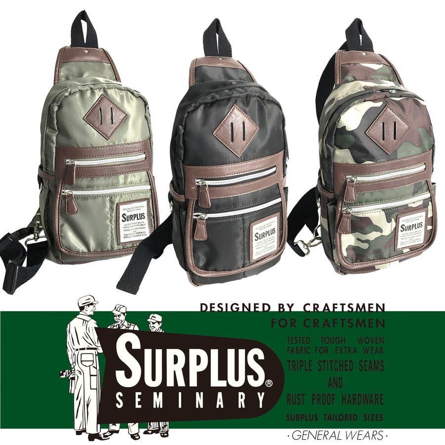 SURPLUS ポリエステル PU切替 ボディーバッグ 7652-704 1