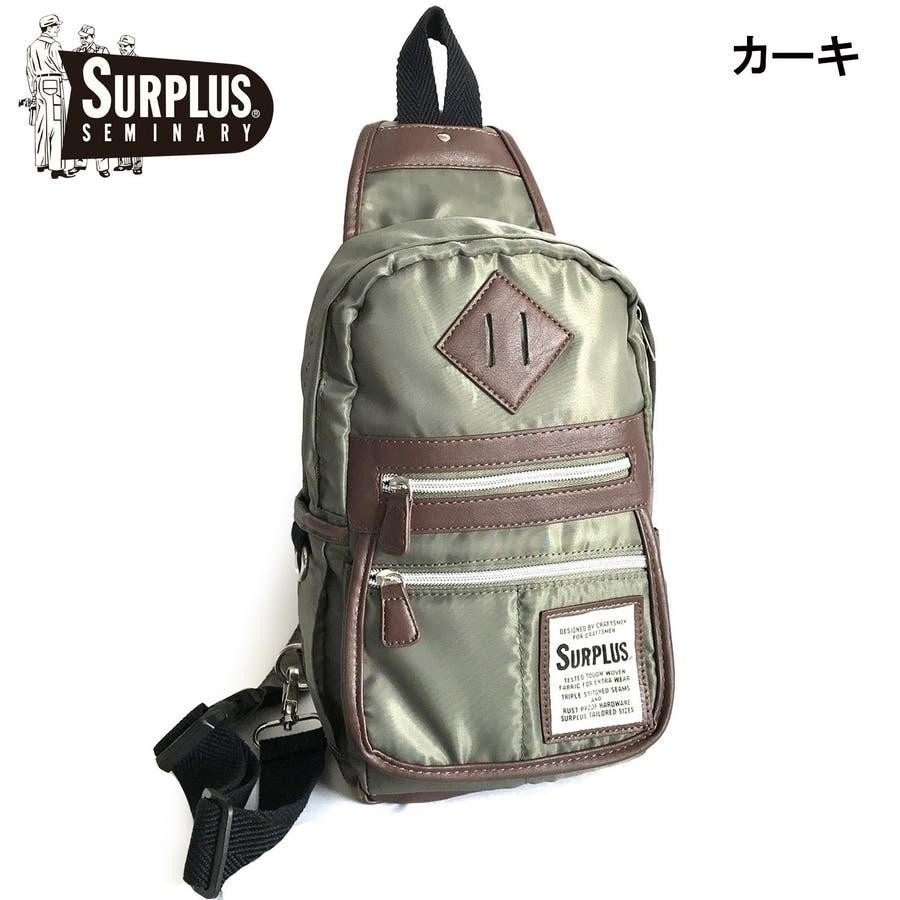 SURPLUS ポリエステル PU切替 ボディーバッグ 7652-704 53